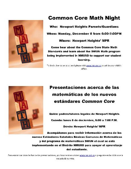 School Loop Common Core Math Workshop Flyer for sites.jpg